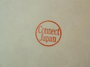 ConnectJapan